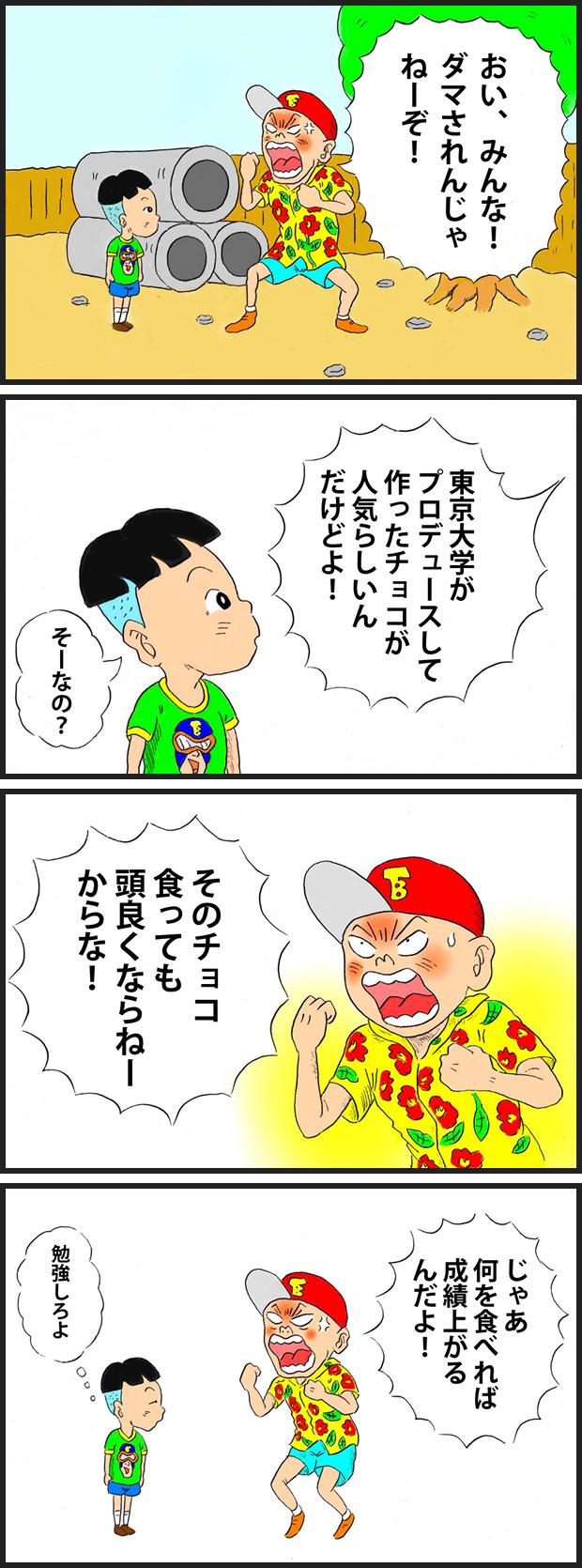 manga131