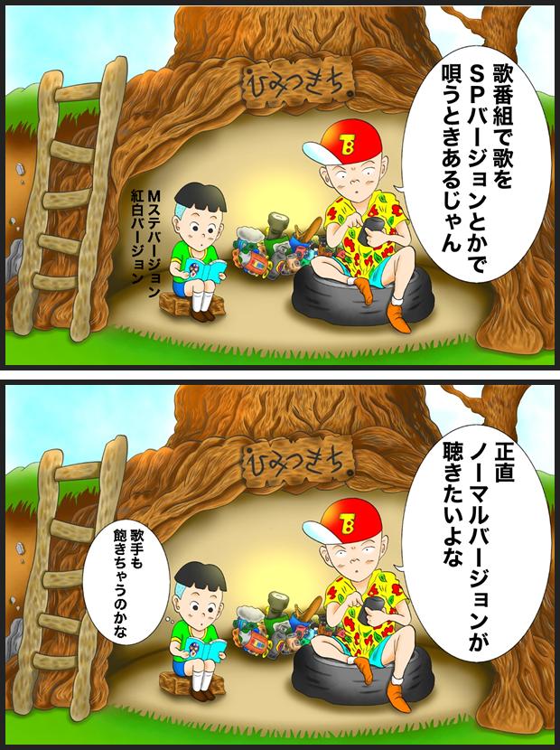 347 ○○バージョン